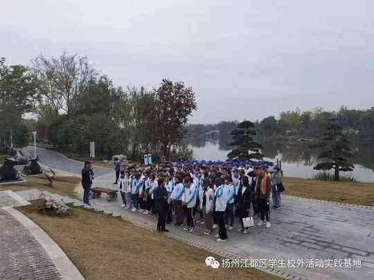 扬州两研学课入选省中小学劳动教育