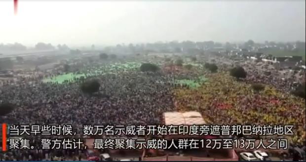印度十万人聚集抗议政府新法案 发生了什么?究竟是怎么一回事?