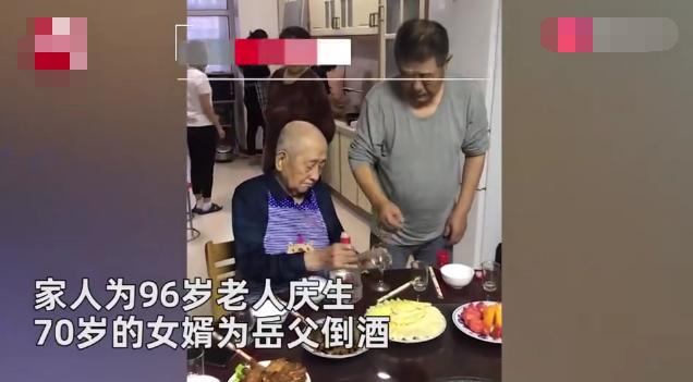 70岁女婿给96岁岳父倒酒随后一幕笑哭众人 四次酒才达到标准